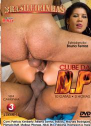 capa do filme clube da dp 254 min Fabiane Thompson   Atriz Pornô