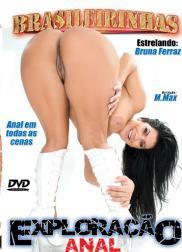 capa do filme explora o anal 77 min Cinthia Santos   Atriz Pornô