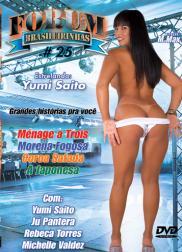 capa do filme f rum brasileirinhas 55 min Ju Pantera   Atriz Pornô