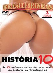 capa do filme hist ria 119 min Bruna Ferraz   Atriz Pornô