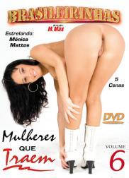 capa do filme mulheres que traem 61 min Fabiane Thompson   Atriz Pornô