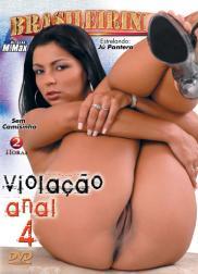 capa do filme viola o anal 123 min Ju Pantera   Atriz Pornô